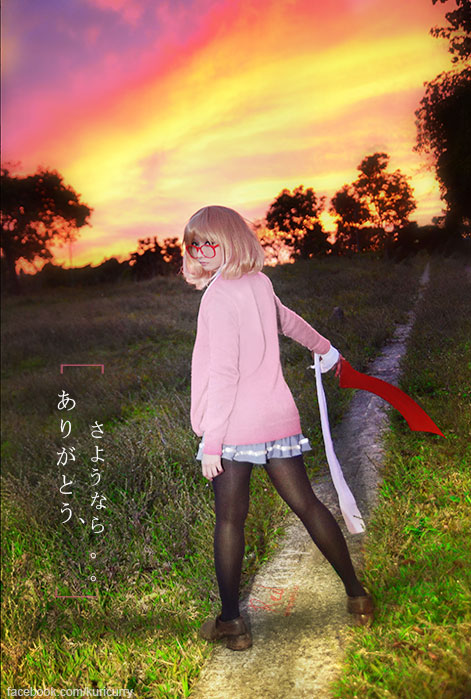 Mirai Kuriyama Cosplay/Costume by Kuricurry